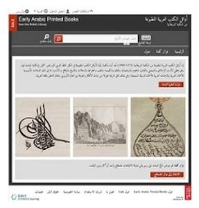 20150406_Arabic